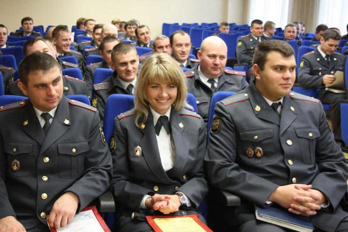 How to become a policeman in Russia?
